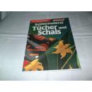 Seidenmalerei - Tücher & Schals