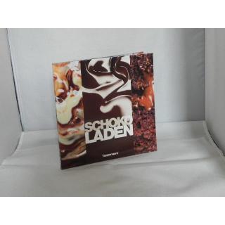 Tupperware Buch - SchokoLaden